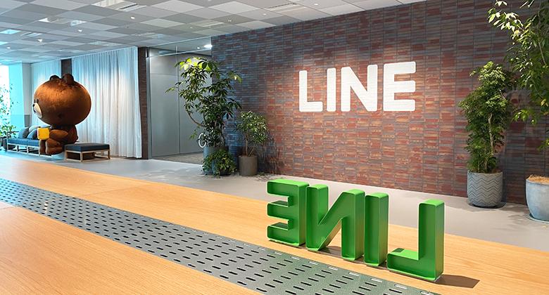 LINE株式会社 コモレ四谷オフィス