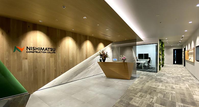 西松建設株式会社