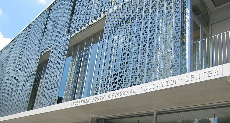 工学院大学 八王子キャンパス 総合教育棟