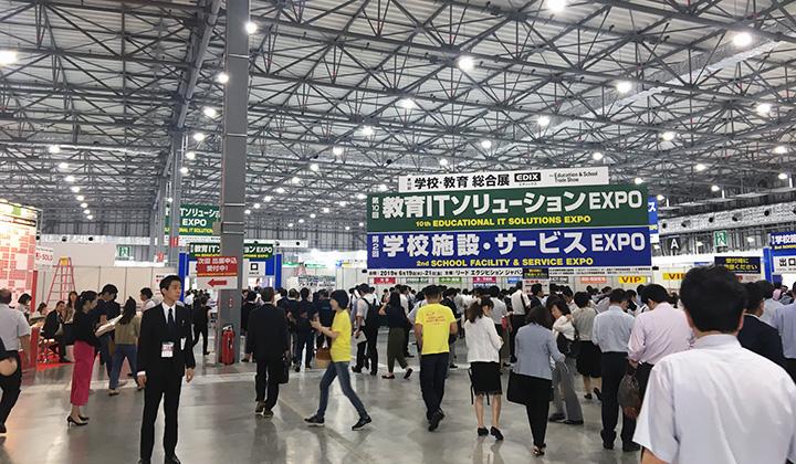 コラム:東京2020 パブリックビューイング 基本ガイドラインについて