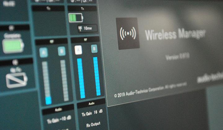 レポート:オーディオテクニカ Wireless Manager【基礎編】