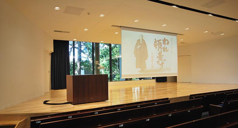 東京経済大学 大倉喜八郎 進一層館 Forward Hall